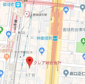 台東区のクレア総合会計へのマップ